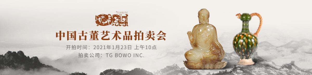 海外首页-TG-BOWO-INC20210123滚动图