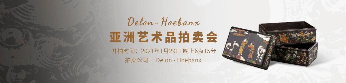 海外首页-Delon-Hoebanx20210129滚动图