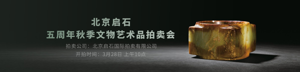 国内首页-北京启石20210328