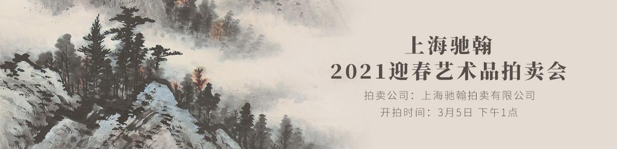 国内首页-上海驰翰20210305滚动图