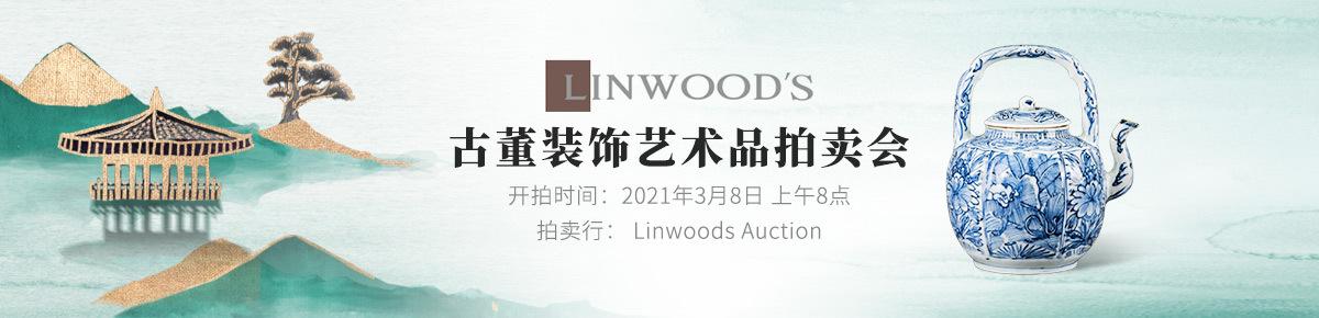 海外首页-Linwoods-Auction20210308滚动图