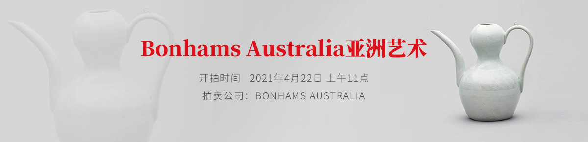 海外首页-Bonhams-Australia20210422滚动图