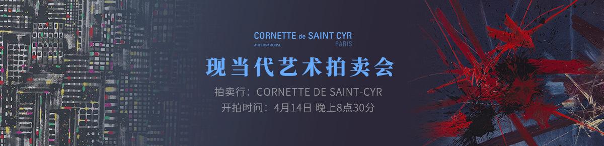 海外首页-Cornette-de-Saint-Cyr20210414滚动图