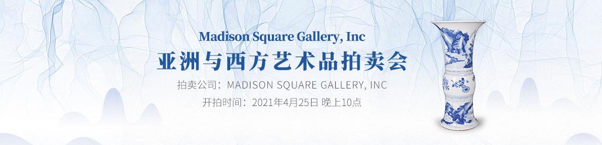 海外首页-Madison-Square-Gallery20210425滚动图