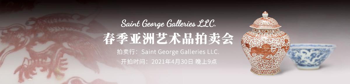 海外首页-Saint-George-Galleries20210430滚动图