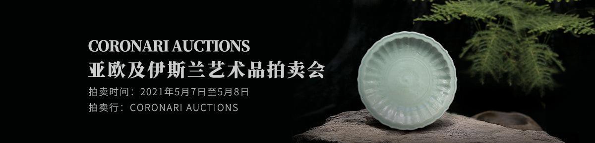 海外首页-Coronari-Auctions20210508滚动图