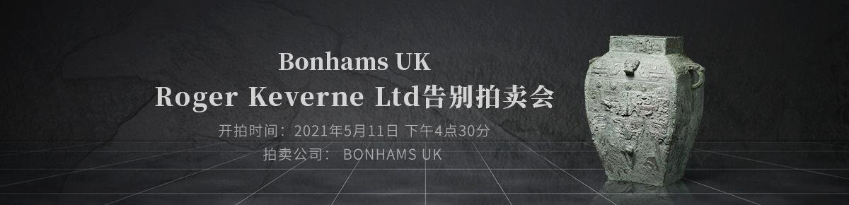 海外首页-Bonhams-UK20210511滚动图