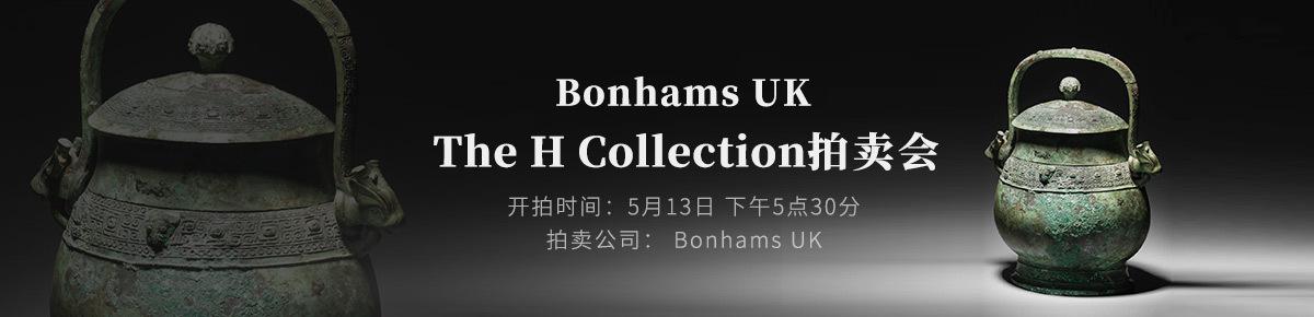 海外首页-Bonhams-UK20210513滚动图