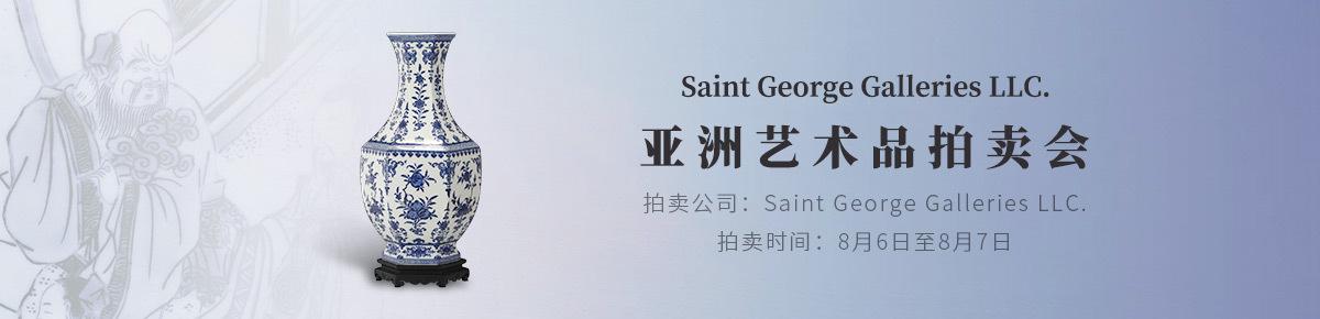 海外首页-SaintGeorgeGalleries20210807滚动图