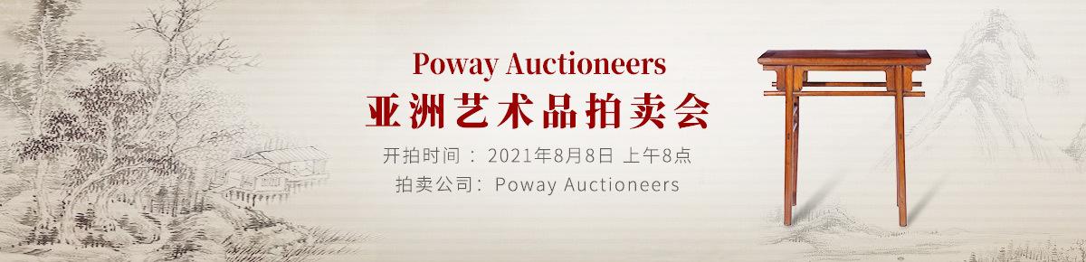 海外首页-Poway-Auctioneers20210808滚动图