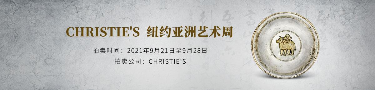 海外首页-Christies20210928滚动图