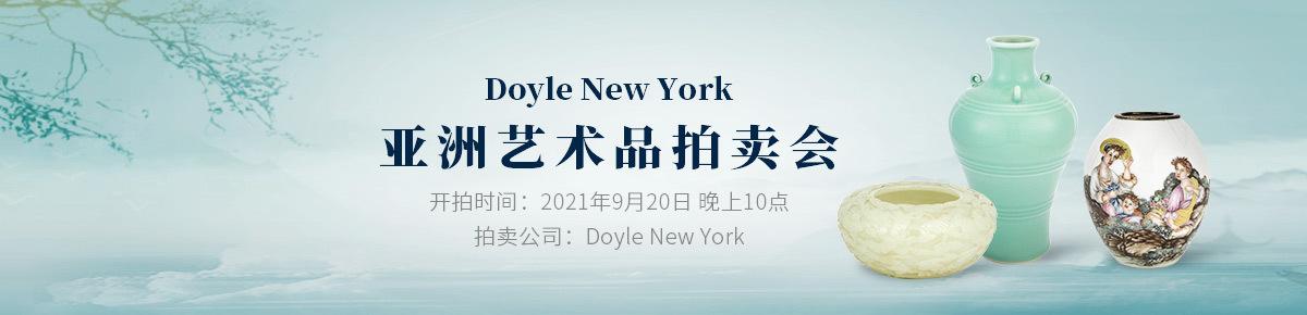 海外首页-Doyle-New-York20210920滚动图