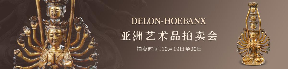 海外首页-Delon-Hoebanx20211020滚动图