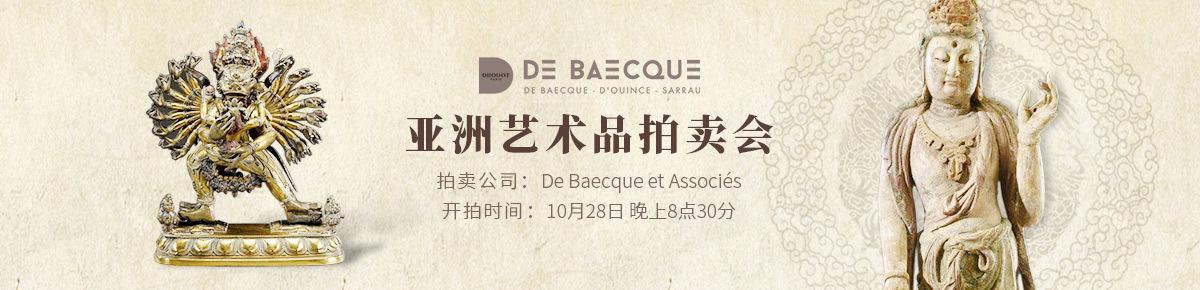 海外首页-De-Baecque-et-Associes20211028滚动图