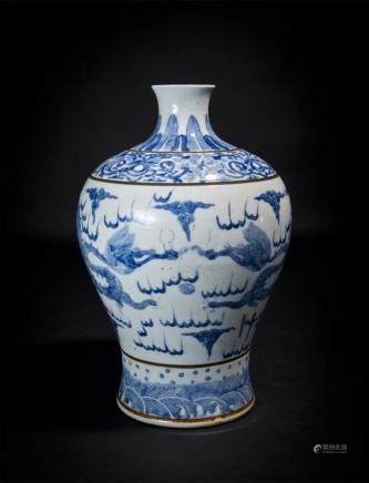 Blue and White Dragon Meiping Qing