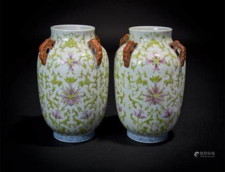 A Pair of Famille-Rose Floral Vase with Qing Applied Handles