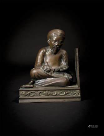 Bronze Seated Scholar