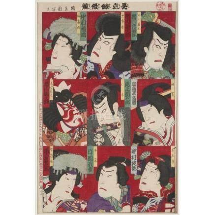 JAPANESE SCHOOL, 19TH CENTURY, TEN ASSORTED COLOR WOODBLOCK