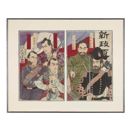 JAPANESE SCHOOL, 19TH CENTURY, TWO COLOR WOODBLOCK DIPTYCHS