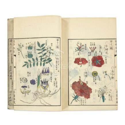 Three Japanese woodblock-printed books,
