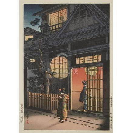 JAPANESE SCHOOL, 20TH CENTURY, A GROUP OF SIX ASSORTED PRINT