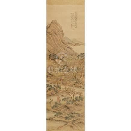 TANOMURA CHIKUDEN (1777 - 1835), DATED RENCHEN YEAR, CORRESP