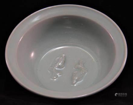 龍泉雙魚盤