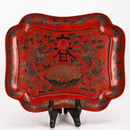 CHINESE CINNABAR LACQUER FOLIAGE TRAY QING DYNASTY