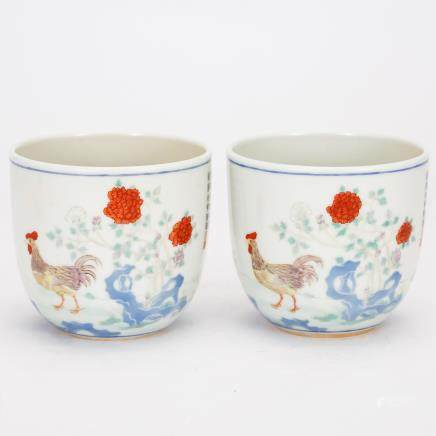 CHINESE FAMILLE ROSE PORCELAIN CUPS QING DYNASTY