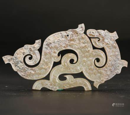 CHINESE ARCHAIC JADE DRAGON PENDANT, HAN DYNASTY