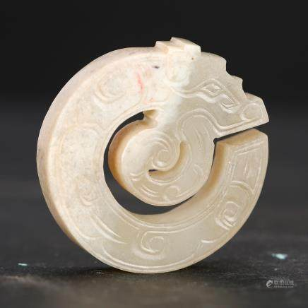 CHINESE ARCHAIC JADE PENDANT, HAN DYNASTY