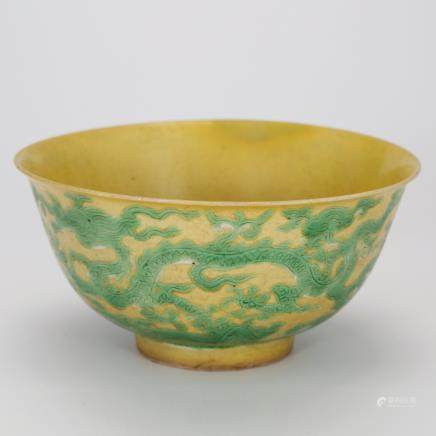 CHINESE GREEN GROUND GREEN DRAGON BOWL, MING DYNASTY