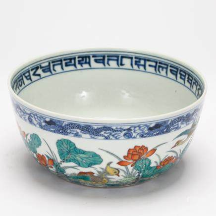 CHINESE DOUCAI PORCELAIN BOWL WITH MARK, QING DYNASTY