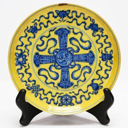 CHINESE YELLOW GROUND BLUE AND WHITE PLATE, QING DYNASTY