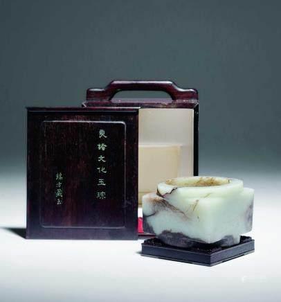 良渚文化古玉琮