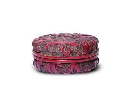 明十六世纪剔红荔枝圆盒