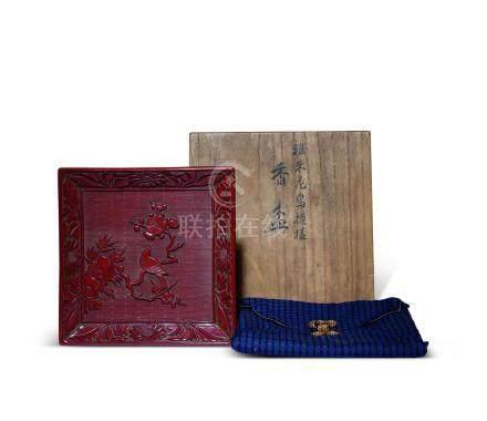 明中期剔红梅花喜鹊方盘