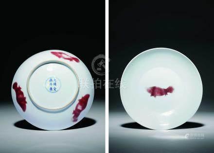 清康熙釉里紅三魚紋盤