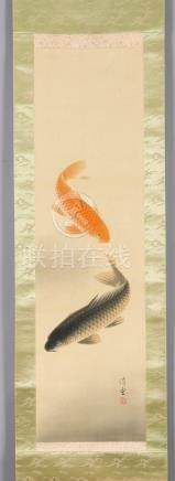 A Chinese hanging scroll with two Koi fishes, late republic