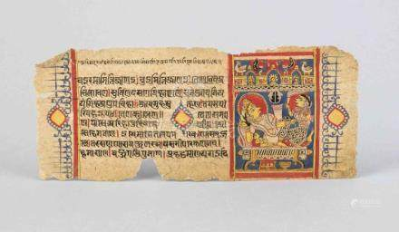An illustrated text fragment, Gujrat school, India, c. 1870,