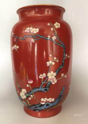 Qianlong Mark, A Coral Red Vase