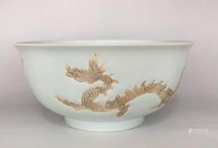 Hongzhi Mark, A White Glazed Dragon Bowl