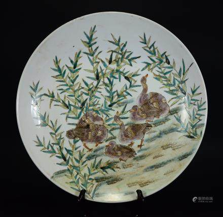 Jiaqing Mark, A Famille Rose Dish