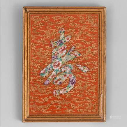 Placa en porcelana china color rojo y dorado. Trabajo Chino, Siglo XX.