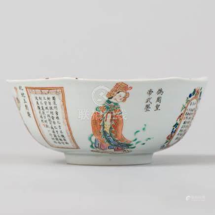 Cuenco en porcelana china. Trabajo Chino, Siglo XX