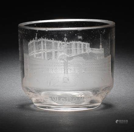A rare Russian engraved glass bowl with views of St Petersburg, circa 1840