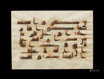 Taking a closer look at arabic calligraphy muslimmatters