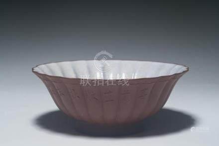 A Chinese Zisha Bowl