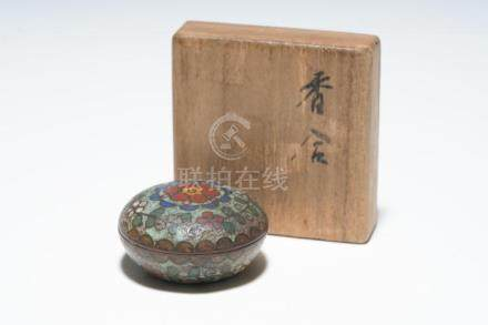 A Chinese Cloisonne Box and Cover