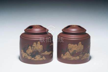 A Pair of Zisha Tea Jars
